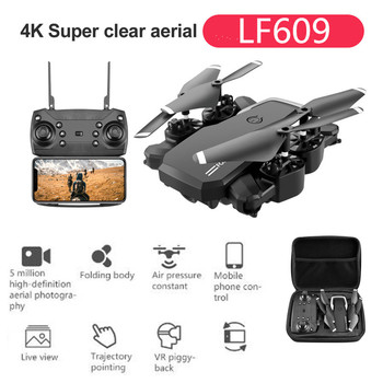 LF609 Drone 4K with HD Camera WIFI 1080P Dual Camera Follow Me Quadcopter FPV Professional Drone Long Battery Life Toy Gift