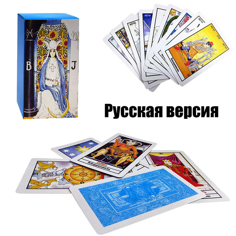 2020 New Arrival Full Russian Radiant Rider Wait Tarot Cards Board Game Divination Fate Tapo Cards Game