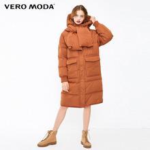 Vero Moda Womens Detachable Scarf Hooded Oversize Long Down Jacket