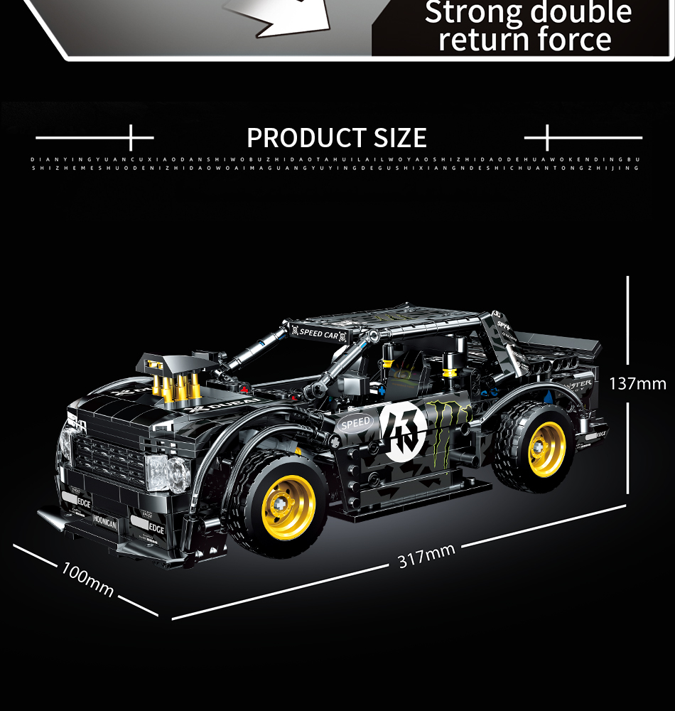 "конструктор huiqibao ""muscle car"", 823 шт."