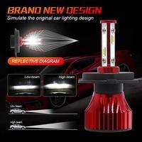 26W 8000LM Car Haedlight H4 H7 H1 LED H8 H9 H11 4300K 5000K 6500K 8000K 25000K Auto Fog Light 80W 16000LM 12V LED Bulb 2pc 2