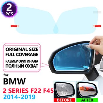 Full Cover Anti Fog Film Rainproof Rearview Mirror for BMW 2 Series F22 F45 Coupe Gran Active Tourer 218i 220i 228 Accessories image