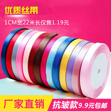Christmas ribbon braided DIY gift box cake packaging hair band rope grosgrain 75mm
