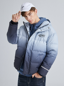 Image 3 - Pioneer Camp Fashion Gradient Down Jacket Men Brand Clothing White Duck Down Winter Hooded Zipper Mens coats  AYR903415