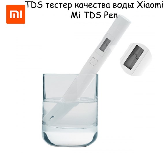 TDS тестер качества воды Xiaomi Mi TDS Pen Модель: PEA4000CN, Степень Водонепроницаемости-IPX6, Батарейка AG13 (2 шт), 0 - 80
