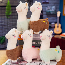30cm Cute Cartoon Alpaca Doll Soft Plush Toys Stuffed Animal Small Toy Children Girls Gift