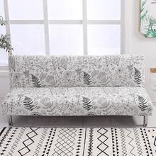 العالمي بدون ذراع أريكة سرير غطاء للطي دنة مقعد الغلاف تمتد يغطي رخيصة الأريكة حامي غطاء فوتون مرنة