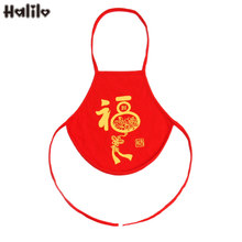 Halilo New Arrival 100% Cotton Baby Apron Red Color Chinese Stype Newborn Baby Girl Boy Clothes Infant Stuff Kids Accessories(China)