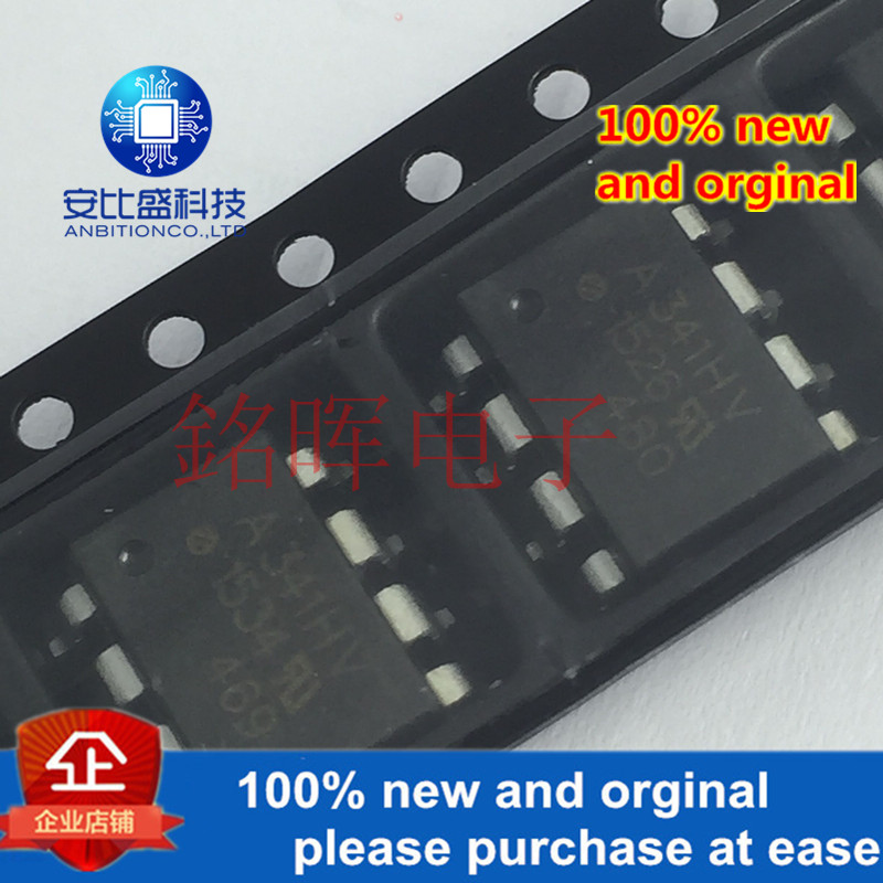 10pcs 100% New And Orgianl QCPL-341H A341H Silk-screen A341H SOP8 In Stock