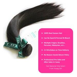 Image 2 - Cexxy 12Aミンクの毛未処理のバージン少女人間織りバージンヘアストレートブラジル髪織りバンドルナチュラルカラー
