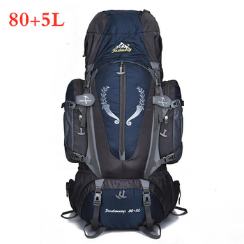 85L Outdoor Mountaineering Bag Nylon Waterproof Large Capacity Man Woman Tactical Sports Rucksack Travel Hiking Backpack Unisex