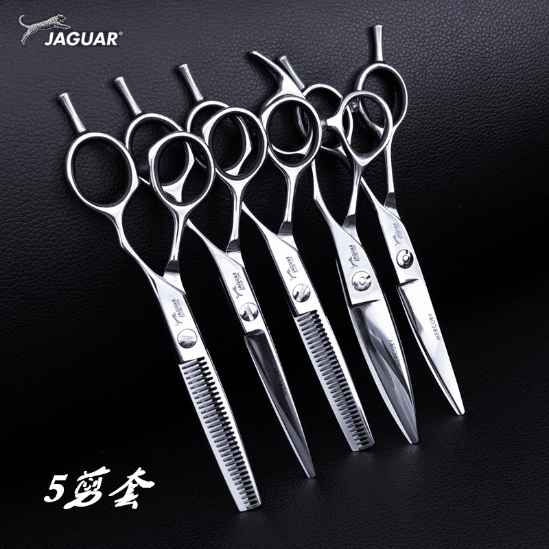 Top SaleCutting-Tools Scissors Barber-Shop Professional Hairdressing Salon 6-Inches Se Beauty