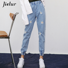 Jielur Harajuku Fresh Striped Holes Ripped Jeans for Women Preppy Style Elastic