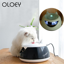 Automatic Luminous Pets Cat Water Fountain 1.5L USB Electric for Pet Dog Drinking Bowl Mute Dispenser Supplies