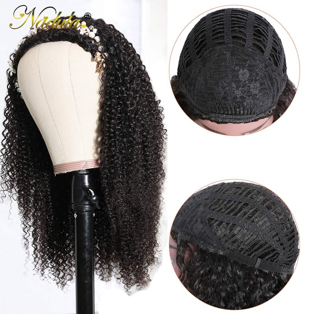 "Kinky Curly Half Wig 12""-28inch Long  Wig  Nadula Kinky Curly Headband Wig Affordable Natural Hair Wig 5"