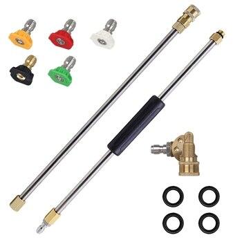 PHFU-давление шайба расширение спрей палочка с 5 наконечники распылителя 1 Поворотная муфта, 4000 фунтов/кв. дюйм Мощность Шайба очиститель аксе...
