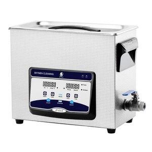 Image 5 - SKYMEN ультразвуковое чистящее средство для очков Ванна ювелирные металлические детали монеты зубная бритва стиральная ванна PCB плата ультразвуковая Чистящая машина