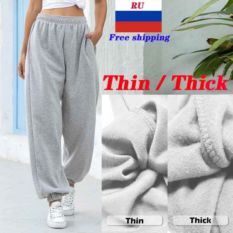 2020 впитывает пот и Штаны Для женщин мешковатые серые Спортивные штаны Штаны джоггеры широкие брюки больших размеров Уличная Брюки с завыше...