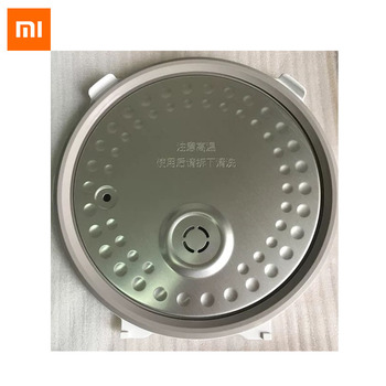 Original Xiaomi / Mijia Electromagnetic IH Rice Cooker 4L Accessories IHFB02CM Inner Cover Assembly Sealing Ring фото