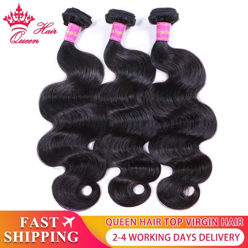 Queen Hair Official Store Brazilian Virgin Human Hair Body Wave 3pcs/lot Wefts 100% Human Hair Bundles Deal Natural Color