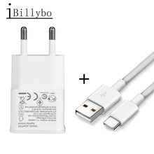Fast Charger USB Cabel Adapter For LG G6 G7 Stylus 4 Stylo 3 K4 K7 K8 K9 K10 K11 Pro X4 Aristo 2 Plus 2017 2018 Q + V20 V30 V40(China)