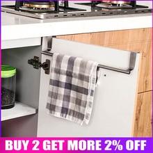 Над дверью вешалка для полотенец бар подвесной держатель для ванной комнаты на полку кухонного шкафа из нержавеющей стали вешалка для полотенец бытовой подвесной
