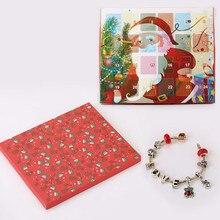 Календарь для детей «сделай сам», модные ювелирные украшения, календари для Адвента, браслеты с шармами, ожерелье, Рождественская Подарочна...