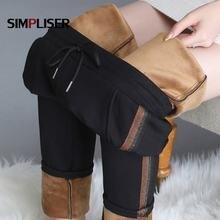 Повседневные женские брюки с эластичным поясом утепленные карандаш
