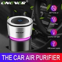 Onever voiture purificateur d'air 12V Ions négatifs purificateur d'air ioniseur désodorisant Auto brumisateur Pm2.5 éliminateur tasse chargeur de voiture