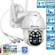 1080p كاميرا IP لاسلكية في الهواء الطلق سرعة كاميرا بشكل قبة بطاقة SD P2P سحابة CCTV الأمن فيديو مراقبة واي فاي كاميرا متحركة Yoosee