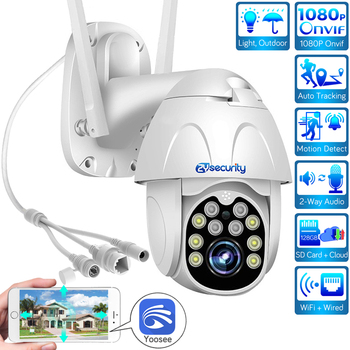 1080p Wireless IP Camera Outdoor Speed Dome camera SD Card P2P Cloud CCTV Security Video Surveillance WiFi PTZ Camera Yoosee yoosee wifi ip smart camera bullet 720p 960p 1080p support p2p onvif sd card max64g motion detector alarm for cctv home security
