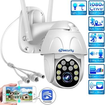 1080p Wireless IP Camera Outdoor Speed Dome camera SD Card P2P Cloud CCTV Security Video Surveillance WiFi PTZ Camera Yoosee форма для кексов regent inox silicone 93 si fo 110