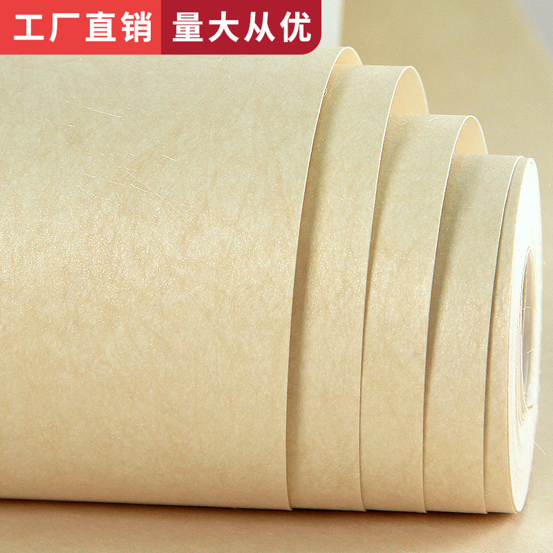 Clothing Store Modern Minimalist INS Wallpaper Northern European-Style Silk Beige Solid Color Plain Color Long-fiber Non-woven F