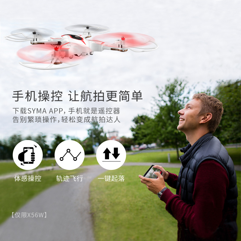 SYMA Sima Model Airplane X56 Foldable Unmanned Aerial Vehicle Aircraft For Areal Photography Children Toy Remote Control Airplan