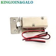 Электромагнитный Мини замок 12 В постоянного тока с электрическим