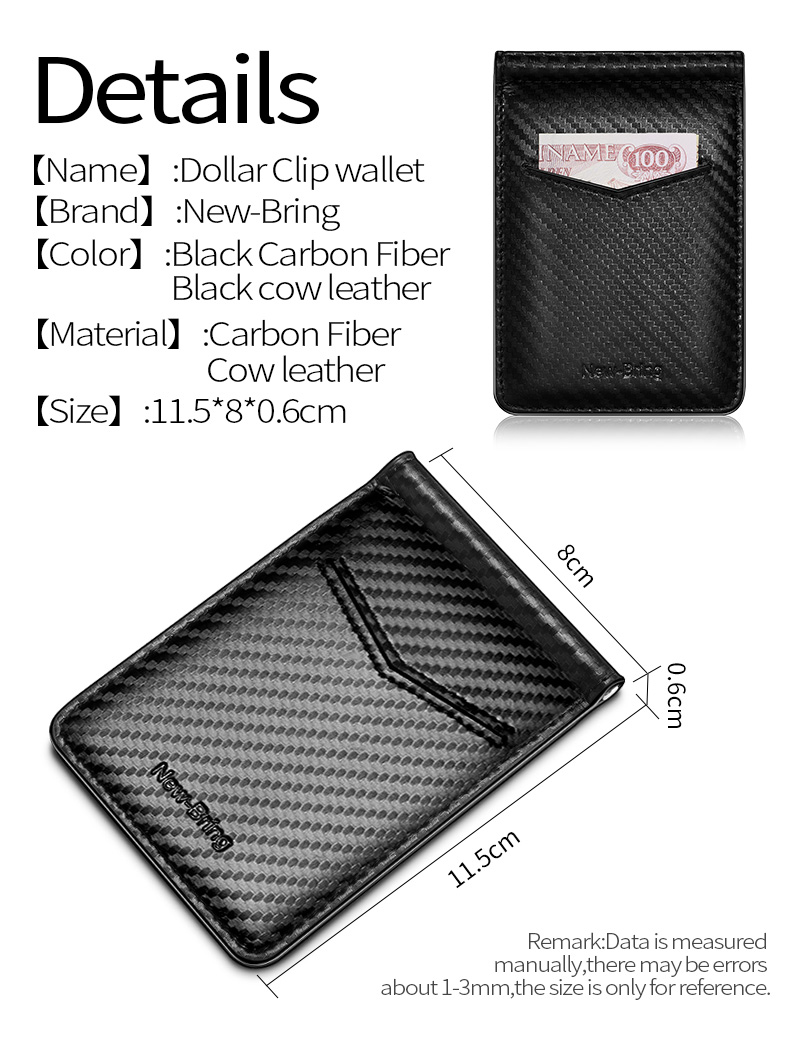 NewBring Black Carbon FIber-Look Money Clip RFID Blocking Driver License ID Cash