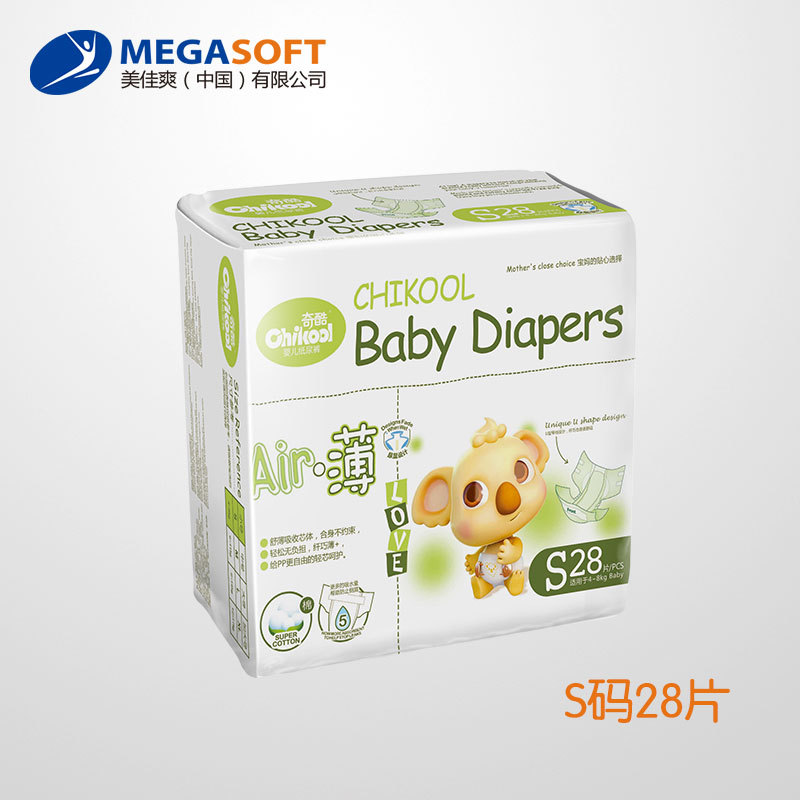 [Ultra-Thin-] Qiku Diapers Newborn Baby Diaper Diapers Softcover Plus-sized Recruit