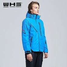 Whs Мужская Уличная лыжная куртка ветрозащитная теплая Снежная
