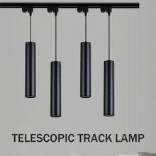 Светильник для трека алюминиевый рельсовый подвесной светильник