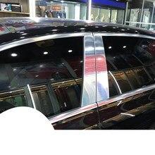 Lsrtw2017 الفولاذ المقاوم للصدأ Abs نافذة السيارة بعد الكروم الزخارف لمرسيدس بنز S الفئة W220 W221 W222 1998-2020 2014