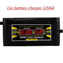 Полностью автоматическое зарядное устройство для автомобильных аккумуляторов 110 В/220 В до 12 В 6А, умная быстрая зарядка, подходит для автомобилей, мотоциклов с вилкой EU/US
