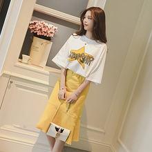 Harajuku summer dress new women's casual comfort suit printed