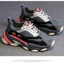 SWYIVY Casual Shoes Woman Platform Sneakers 2020 Spring New Female Wedges Sneakers Comfortable Chunky Shoes For Woman Sneaker