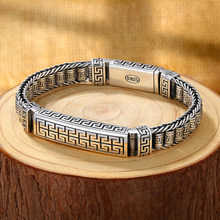 New Original Design Hanfeng Back Character Pattern Passepartout Bracelet Silver Men Women Trendy Personality Niche Style Retro