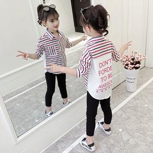 Image 2 - 2020 çizgili gömlek kızlar için sonbahar okul bluz pamuk mavi kırmızı şerit elbise için yürümeye başlayan bebek 9 ila 10 yıl kızlar güz