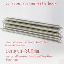 Gancho duplo de 300mm, gancho duplo para mola de expansão longa tensão, acessórios de ferragem 304 fio inoxidável, dia 0.3-0.8mm, 1 peça dia exterior 3-8mm