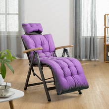 Mecedora de ratán para interiores y exteriores 30% con cojín sillón plegable Vintage reclinable para Patio, piscina, playa, cubierta