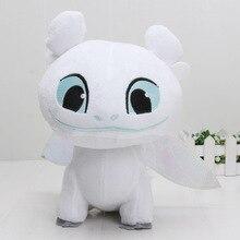 15 см мягкие игрушки в виде белого дракона без зубцов из аниме