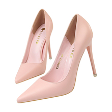 Women Pumps Shoes  Fashion PU Leather Slip-On Shallow Pointed Toe 10.5cm Thin High Heels Solid Sexy Party Wedding Female Shoes spring autumn women pumps women s shoes genuine leather high heel thin heels pointed toe fashion party slip on shallow solid