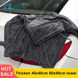 Image 1 - 厚み余分なソフト洗車ワックスクリスタルマイクロファイバータオルカークリーニング乾燥布カーケア布ディテール車washtowel